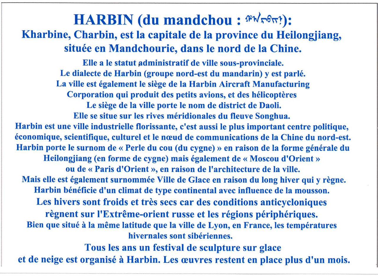 Harbin_3
