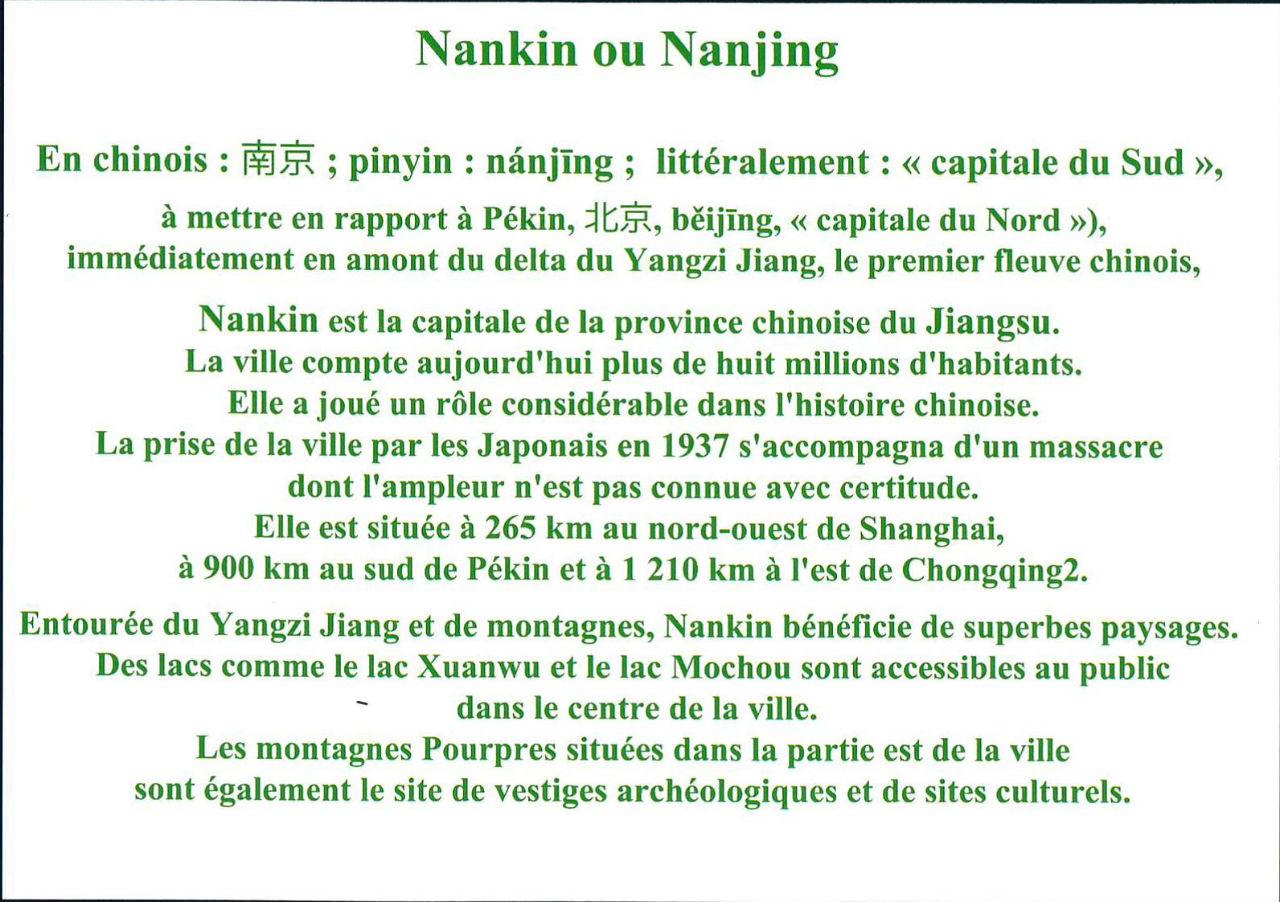 Nankin_5